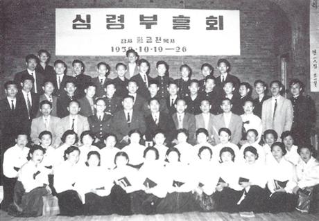 심령부흥회