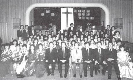 교회창립 80주년 기념예배
