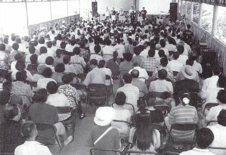 전교인 여름수련회