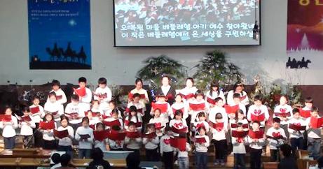 성탄축하_아동부