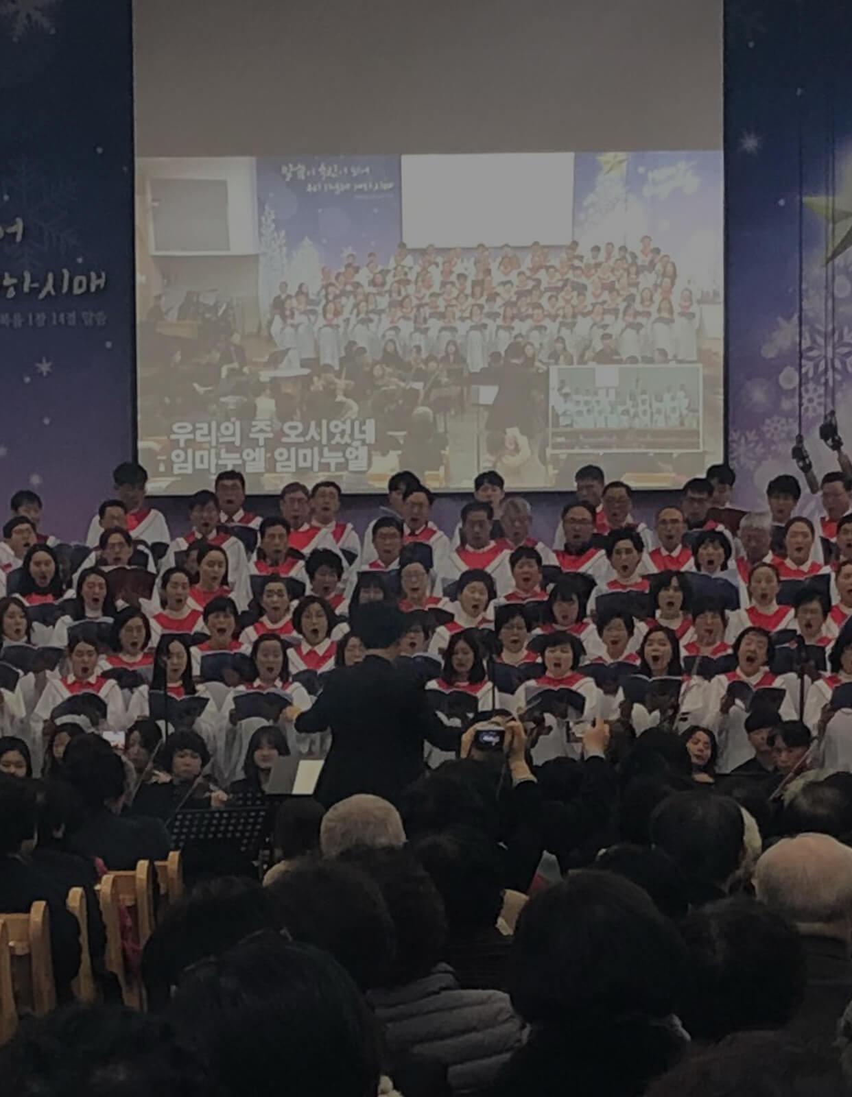광주양림교회 예배실황중계